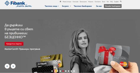 Kreditkarten sind bei der FiBank erhältlich